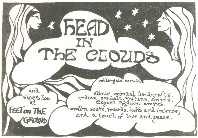 1983_circa_HITC ad