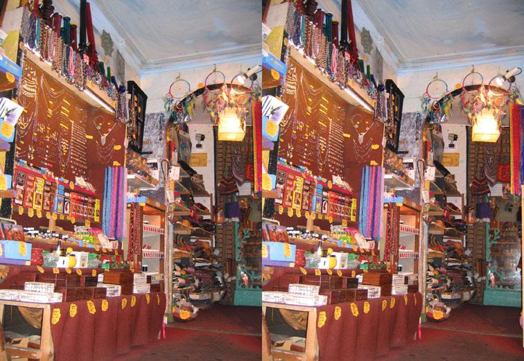 2005_Dec 11_Head In The Clouds 3D mini