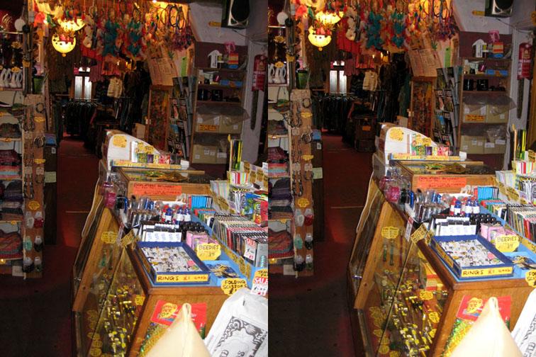 2008_Apr 27_Front room 3D