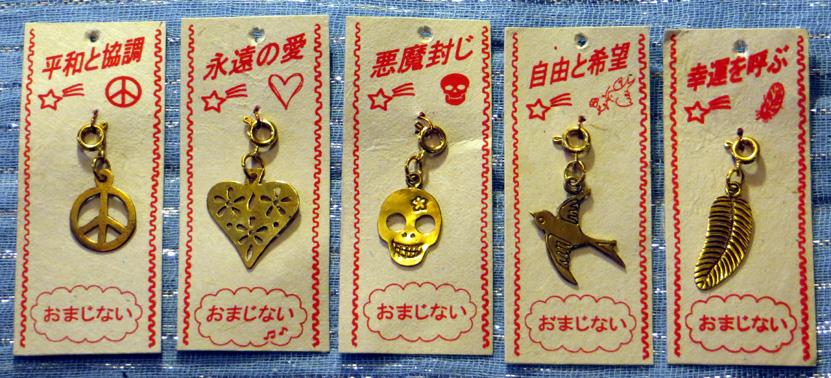 2015_Aug 02_Japanese Charms