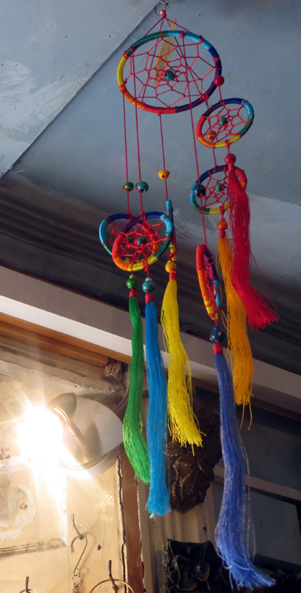 2015_Aug 14_Dream Catcher Mobile