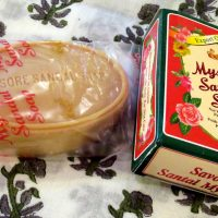 2018_Apr 28_Mysore Sandal Soap