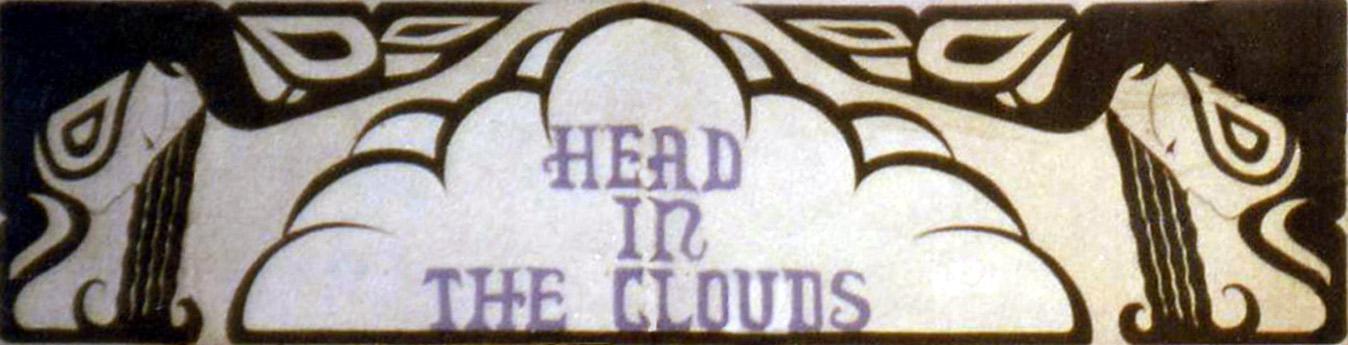 1971 HITC sign v2