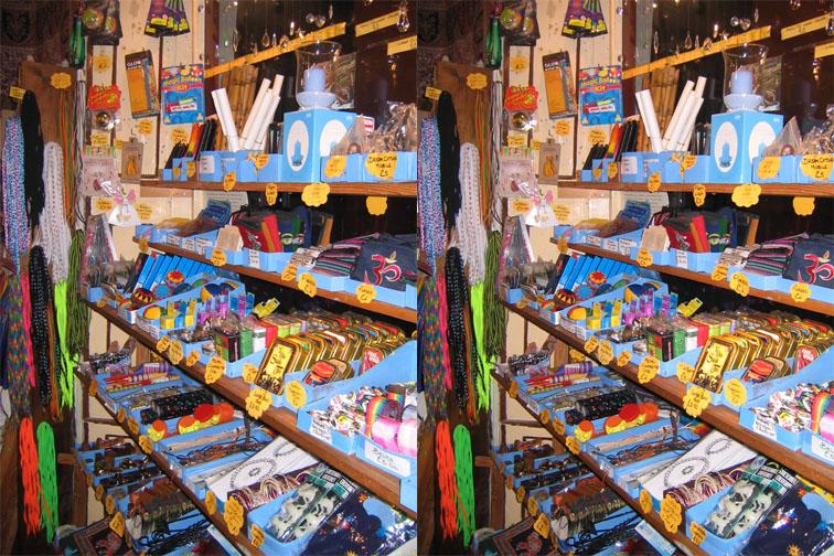 2005_Dec 11_Head In The Clouds gifts 3D mini