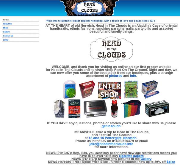 2007_Oct 15_HITC homepage