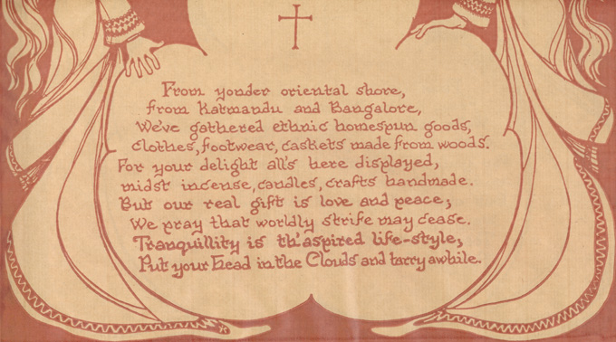 HITC brown bag poem squished